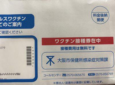 16B132CA-29BF-408C-8579-C49AF4121191